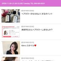 HotPepper beauty&ti-daブログ更新しました。 イメージ1